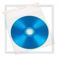 Конверт для CD/DVD диска, полипропилен 25мкм, 2 скотча (для вклейки в журналы) упаковка 200 шт