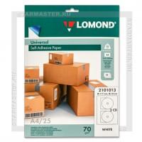 Наклейки на CD Lomond D-117/18мм 2шт/A4, уп.25л