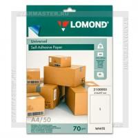 Самоклеющаяся неделенная бумага Lomond A4 универсальная 70г/м2, матовая 50л
