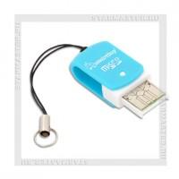 Картридер SmartBuy SBR-706 Blue (microSD)