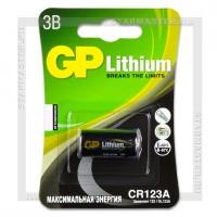Батарейка CR123 BC1 3V Lithium GP Blister/1