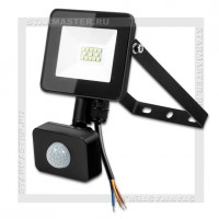 Светодиодный прожектор с сенсором FLSen SMD LED 10W SmartBuy, 6500K IP65/44