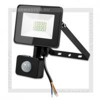 Светодиодный прожектор с сенсором FLSen SMD LED 20W SmartBuy, 6500K IP65/44