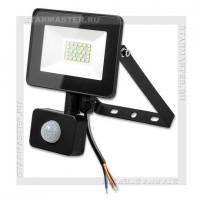 Светодиодный прожектор с сенсором FLSen SMD LED 30W SmartBuy, 6500K IP65/44