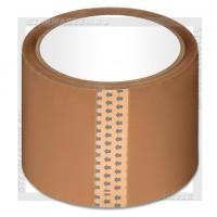 Скотч упаковочный коричневый 75мм* 50м 40мкм, широкий
