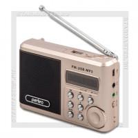 Радиоприемник Perfeo Sound Ranger УКВ+FM, MP3, USB/microSD, аккумулятор, шампань