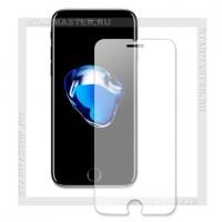 Защитное стекло Perfeo для Apple iPhone 7, 2.5D, 0.26мм (4855)