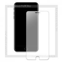 Защитное стекло Perfeo для Apple iPhone 7+, 2.5D, 0.26мм (4856)