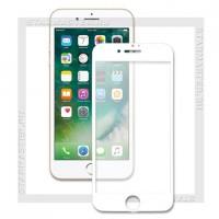 Защитное стекло Perfeo для Apple iPhone 7, 3D, белое, 0.2мм (4858)