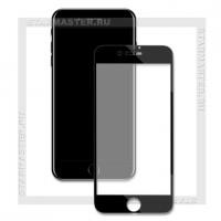 Защитное стекло Perfeo для Apple iPhone 7+, Full, черное, 0.33мм (79)