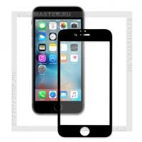 Защитное стекло Perfeo для Apple iPhone 6/6S, 3D, черное, 0.33мм (4399)