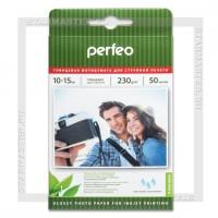 Бумага Perfeo A6 10x15 230 г/м2 глянцевая односторонняя, 50л G02