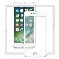 Защитное стекло Perfeo для Apple iPhone 8, 2.5D Full, белое, 0.33мм (5326)