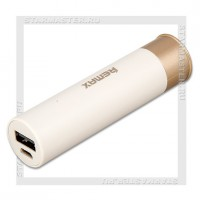 Аккумулятор портативный REMAX 2500 mAh Shell (патрон), USB, белый