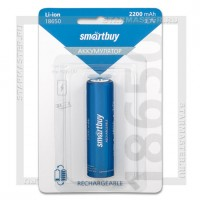 Аккумулятор 18650 2200mAh SmartBuy Li-ion 3.7V, Blister/1, без защиты