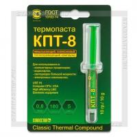 Термопаста КПТ-8, Connector, шприц 10гр., Blister/1