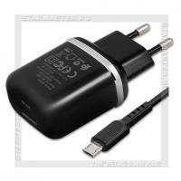 Зарядное устройство 220V -> USB Quick Charge 3.0 HOCO BF BA36A + кабель microUSB, черный